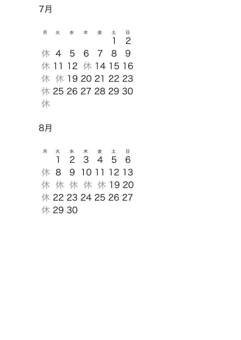 営業カレンダー78