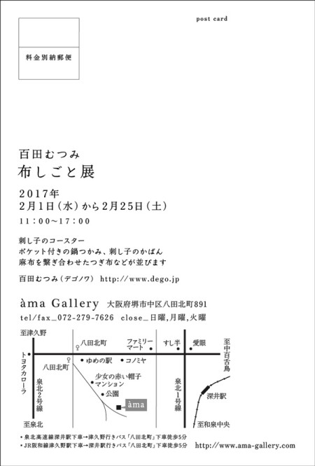 ama_0111-01