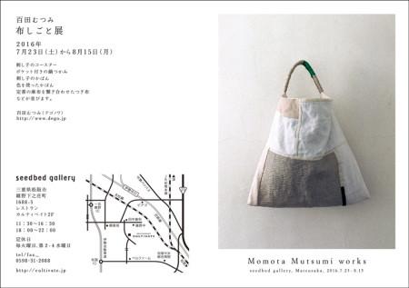 cultivate01