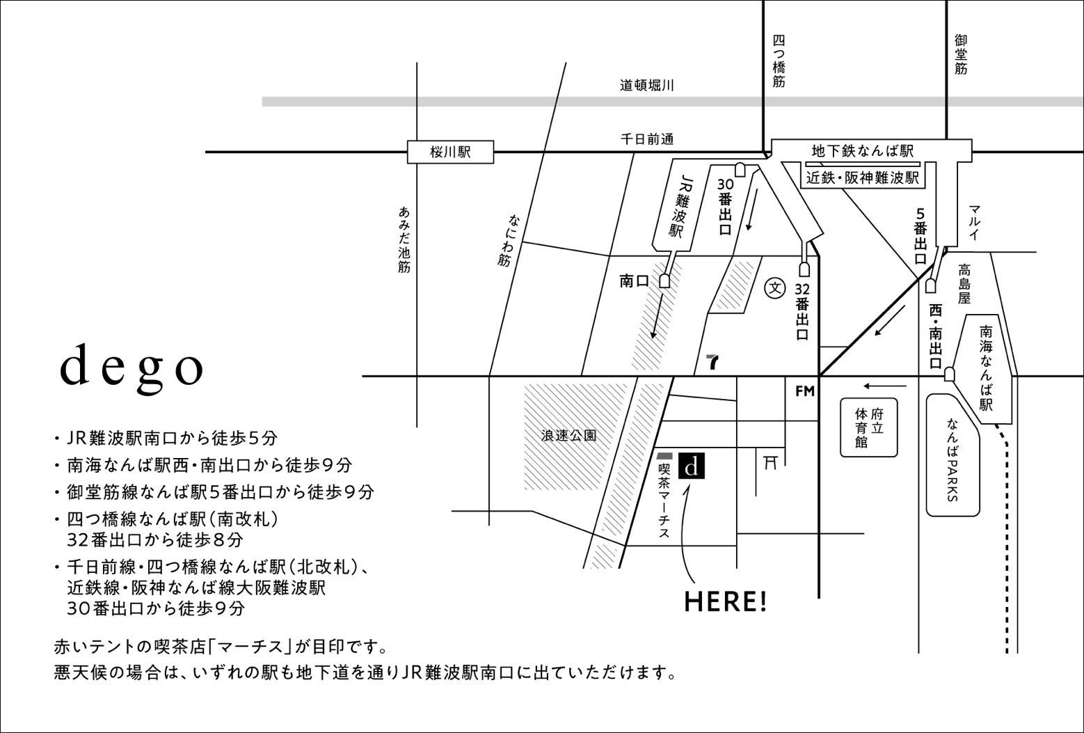 dego_map_2020
