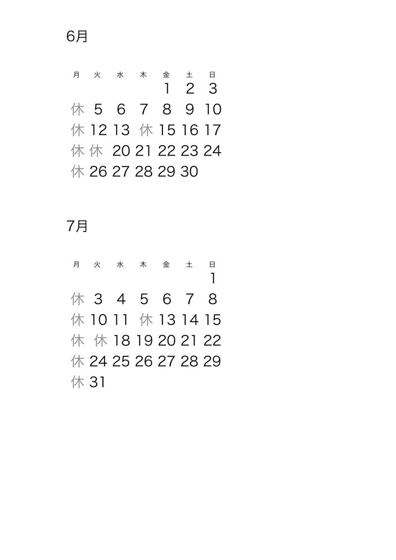 営業カレンダー67
